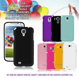 GALAXY S4 SC-04E S3-SC-03E S3 SC-06D S2 WiMAX ISW11SC Note2 SC-02E/ARROWS X F-10D Z ISW13F LTE F-05D/XPERIA acro HD SO-03D IS12S case カラージェリー case Galaxy S4 / cover / スマホケース / Smartphone / スマホカバー / Ke-Su /docomo/au/smart-phone and DoCoMo /TPU