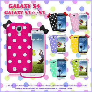 GALAXY S4 SC-04E/S3α SC-03E/S3 SC-06D ケースギャラクシーs4カバーメール便送料無料!★レビ...
