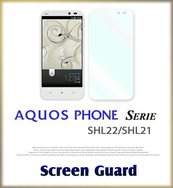 f91c3562c7 【au】【AQUOS PHONE SERIE SHL22 SHL21】 2枚セット!指紋防止