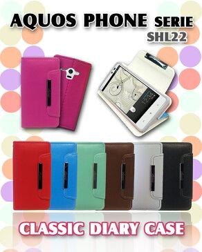 AQUOS PHONE SERIE SHL22 手帳型スマホケース 全機種対応 可愛い おしゃれ 携帯ケース 手帳型 ブランド スマホ スタンド かわいい 卓上 寝ながら マグネット おしゃれ メール便 送料無料・送料込み simフリー スマホ パステルカラー ビビッドカラー アクオスフォン