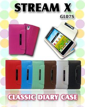 手帳型スマホケース 全機種対応 可愛い おしゃれ 携帯ケース 手帳型 ブランド 寝ながら スマホ スタンド かわいい 卓上 マグネット メール便 送料無料・送料込み simフリー スマホ パステルカラー ビビッドカラー STREAM X GL07S