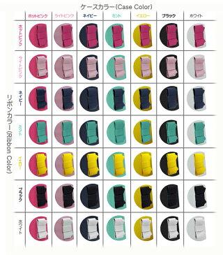 スマホケース 手帳型 ベルトなし全機種対応 かわいい 携帯ケース 手帳型 ブランド メール便 送料無料・送料込み リボン パーツ 手帳 機種 simフリー スマートフォン f07e カバー