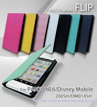 スマホケース 手帳型 全機種対応 ディズニーPANTONE6 200SH Disney Mobile DM014SH 202sh ケース カバー 手帳型 スマホケース ブランド 携帯ケース ベルトなし 可愛い メール便 送料無料・送料込み 手帳 機種 simフリー スマホ