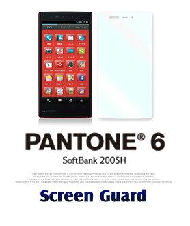 2 套! 指紋預防光澤保護膜保護板 PANTONE 6/Pantone 和 PANTONE 6 / 迪士尼/案例 / 鄧-蘇 / smahocase / 智慧手機 / smahocover / 聰明-/softbank / 智慧手機 / 軟銀 / 電影 / 透明 / 主機殼/主機殼蓋