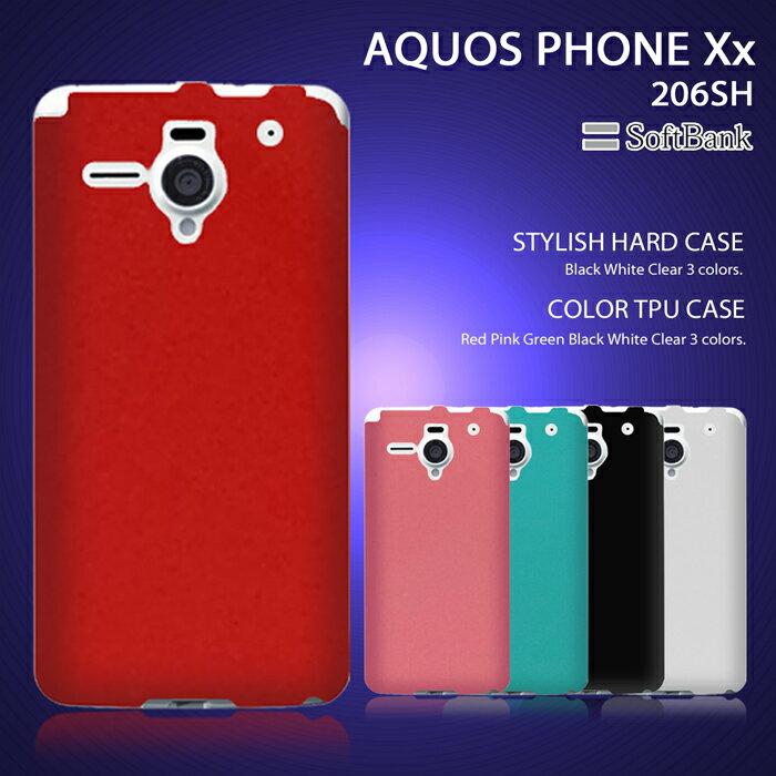aquos phone 206sh ケース スマホケース ハード TPU シリコン ジェリー