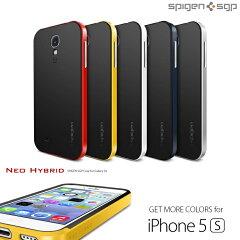 iPhone5sケース GALAXY S4 SC-04E ケースメール便送料無料!レビューを書いたら保護シートプレ...