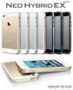 メール便 送料無料 SPIGEN SGP Neo Hybrid EX ネオハイブリッド バンパー iPhone5s iPhone5 カ...