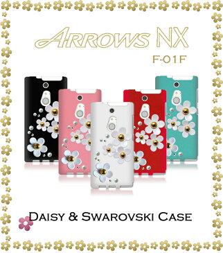 arrows nx f-01f ケース 手帳 カバー 手帳型