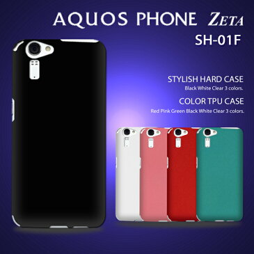 AQUOS PHONE ZETA SH-01F アクオスフォン ソフトカバー スマホケース