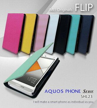 携帯ケース 手帳型 スマホケース ブランド ベルトなし 手帳型スマホケース 全機種対応 可愛い おしゃれ メール便 送料無料・送料込み 手帳 機種 simフリー スマホ ペア カップル AQUOS PHONE SERIE SHL23
