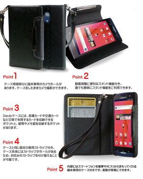 arrows NX F-01J ケース arrows M03 ケース arrows SV F-03H ケース ARROWS X LTE F-05D カバー レザー 手帳ケース アローズx lte カバー スマホカバー スマホ docomo スマートフォン ドコモ ダイアリー 革 携帯カバー Fujitsu