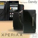 XPERIA A SO-04E ケース Z SO-02E acro HD SO-03D IS12S カバー レザー 手帳カバー エクスペリアz エクスペリアa XPERIAa Xperiaz エクスペリア acro スマホ カバー スマホカバー docomo スマートフォン SO02E SO04E SO03D ドコモ 革 携帯