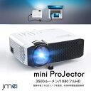キヤノン(Canon) パワープロジェクター LX-MU800Z(J) (LXMU800ZJ)