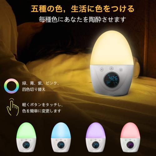 JMEI(ジェイエムイーアイ)『光+音目覚まし時計』