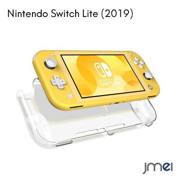 Nintendo Switch Lite ケース 半透明 クリア 上質 tpu 背面カバー 2019 新型 Nintendo Swith カバー グリップ感衝撃吸収 ニンテンドースイッチ スイッチ ライト ケース 黄変防止 柔軟性
