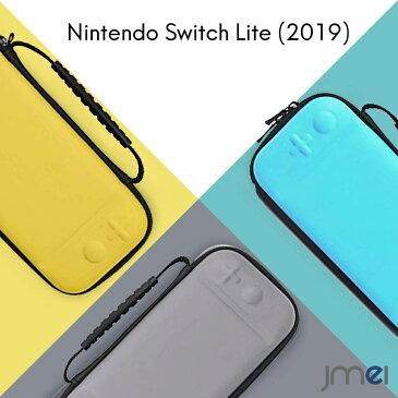 Nintendo Switch Lite ケース 耐衝撃 EVA素材 ラウンドファスナー 防塵 防汚 撥水 2019 新型 Nintendo Swith カバー グリップ感 衝撃吸収 ニンテンドースイッチ ライト ケース 弾性メッシュポケット付き