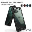 iPhone 11 Pro ケース 2019 米軍MIL規格取得 iPhone 11 ケース iPhone 11 Pro Max ケース 衝撃吸収 キズ防止 防指紋 アイフォン11 カバー ストラップホール アイフォンxi pro max ケース ワイヤレス充電 カメラ保護 iPhone 11 ケース スマホカバー スマホケース ブランド