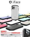 iPhone 11 Pro Max ケース 耐衝撃 TPU