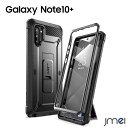Galaxy Note10 plus ケース 耐衝撃 防塵 落下防止 腰掛けクリップ付属 SC-01M SCV45 Galaxy Note10+ ケース 二重構造 キックスタンド付..
