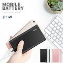 モバイルバッテリー 大容量 15000mAh 超薄型 バッテリー iPhone XS 充電器 iPhone android iPad Xperia Galaxy 対応 iqos アイコス スマホ 急速充電器 緊急 災害時 ピンク ブラック