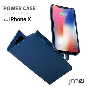 70e44a25ed iPhone X ケース 本革 バッテリー 内蔵ケース モバイルバッテリー 大容量 1500mAh 超薄型