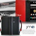 【V20 Pro L-01J isai Beat LGV34 ケース】本革 JMEIオリジナルレザー手帳ケース CHARON【v20 ……
