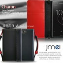 Xperia XZ1 Compact ケース 本革 SO-02K レザー sony エクスペリア xz1 コンパクト 手帳ケース……