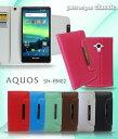AQUOS SH-RM02 SH-M02 shrm02 手帳...