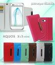 【AQUOS SERIE mini SHV38 AQUOS Xx3 mini 603SH ケース】パステル手帳ケース classic【アクオス セリエ ミニ ダブルエックス ミニ カバー 手帳型 スマホケース スマホ カバー スマホカバー au Softbank SHARP スマートフォン 携帯 革 手帳】