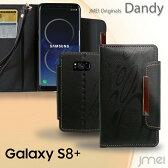Galaxy S8+ ケース Samsung ギャラクシー s8 プラス カバー レザー 手帳ケース スマホケース スマホ カバー 手帳型ケース スマホカバー simフリー サムスン スマートフォン 携帯 革 手帳