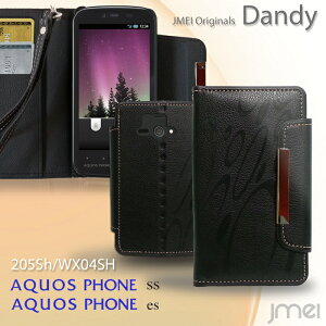 1e22192435 AQUOS PHONE ss 205SH es WX04SH ケース レザー 手帳ケース アクオスフォン 手帳型ケース スマホ