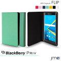 BlackBerry Priv JMEIオリジナルフリップケース スマホケース 手帳型 全機種対応