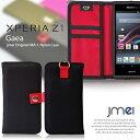 XPERIA Z1 SO-01F SOL23 エクスペリアz1 スマホ...