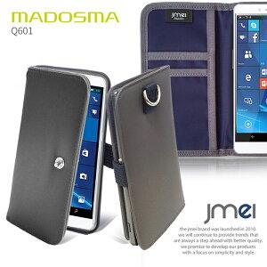 madosma Q601 ケース 手帳型 mouse computer スマホケース 手帳 全機種対応 手帳型スマホケース スライド