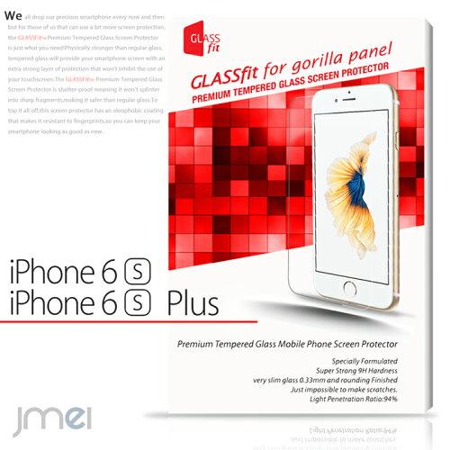 ddeddd4c57 【革の】 iphone6splus ケース ブランド,iPhone 6s ケース ブランド 専用 蔵払いを一掃する