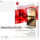 【MediaPad M2 8.0】9H液晶保護 強化ガラスフ