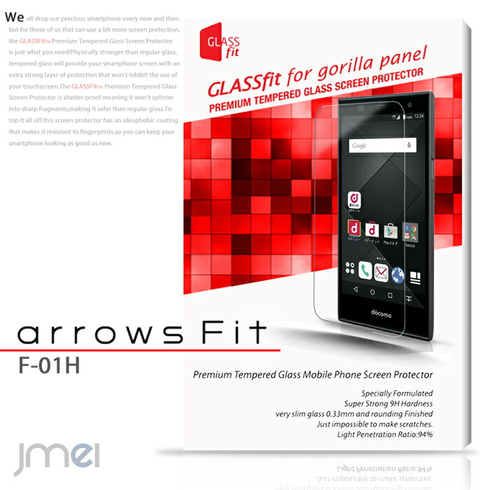 4ff485db40 【arrows Fit F-01H】9H 液晶保護 強化ガラスフィルム【保護フィルム