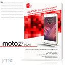 Moto Z2 Play 9H 液晶保護 強化ガラスフィルム 保護フィルム モトローラ ケース カバー スマホケース スマホ スマホカバー motorola スマートフォン 携帯 液晶保護 シート フィルム