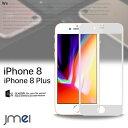 iphone8plus iphone8 ガラスフィルム フィルム アイフォン8 プラス 保護フィルム iphone7 ガラス 液晶局面 色付き iphone8バー おしゃれな 液晶保護 iphone8 plus ケース スマホケース iphone7plus フィルム