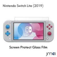 任天堂 スイッチ ライト ガラスフィルム 2019 新型 Nintendo Switch Lite 液晶保護 フィルム ニンテンドースイッチ スイッチ ライト 液晶保護ガラス 2.5Dラウンドエッジ加工 強化ガラスフィルム
