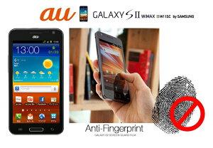 galaxy s2 wimax au galaxy s2 GALAXY S2 WIMAX ISW11SC紫外線遮断低下反射コーティング指紋防...