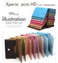 XPERIA acro HD SO-03D IS12S レザー手帳ケース 【CELL PLUS】 エクスペリア アクロ ケース ブラック グリーン レッド ブルー ピンク スワロフスキー 革 木製 アルミ ステンレス シリコン デコ