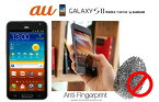 galaxy s2 wimax isw11sc au galaxy s2 2枚セット!紫外線遮断低下反射コーティング指紋防止液晶保護フィルム【あす楽】 保護シート GALAXY S2 WIMAX ケース カバー ギャラクシー s2 ケース KDDI ギャラクシーS2 AU GALAXY S2 WIMAX SAMSUNG ケース xperia acro hd is12s