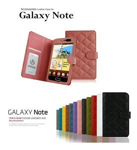 GALAXY NOTE SC-05D ケース Optimus LTE L-01D カバー【メール便送料無料!】★レビューを書い...