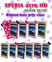 XPERIA acro HD so-03d ケース tpu かわいい シリコン リボン ドットケース is12s