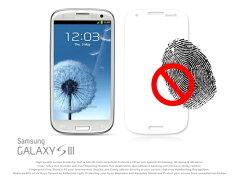 GALAXY S3 SC-06D ケース カバー ギャラクシー S3 galaxy s3★レビューを書いたらメール便送料...