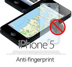 iPhone5 iPhone 5 アイフォン softbank スマートフォン ソフトバンク★レビューを書いたらメー...