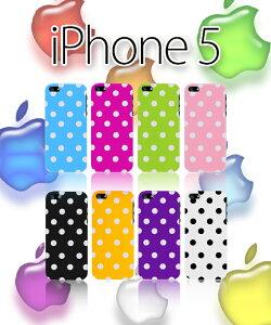 iPhone5 iPhone 5 アイフォン softbank スマートフォン ソフトバンクメール便送料無料!★レビ...