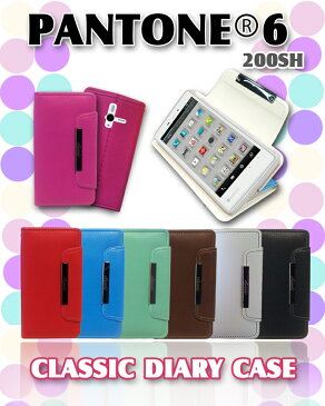 手帳型スマホケース 手帳型 全機種対応 ディズニー 可愛い PANTONE6 200SH Disney Mobile DM014SH 携帯ケース 手帳型 ブランド スマホスタンド 角度 折りたたみ 卓上 メール便 送料無料・送料込み simフリー スマートフォン パステルカラー ビビッドカラー