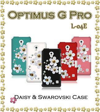 Optimus G Pro L-04E カバー デイジーハンドメイドスワロフスキーカバーオプティマスg オプティマス プロ Gpro スマホ カバー スマホカバー docomo スマートフォン L04E ドコモ tpu デコ